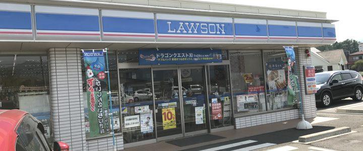 【近隣情報】ローソン×ローソン