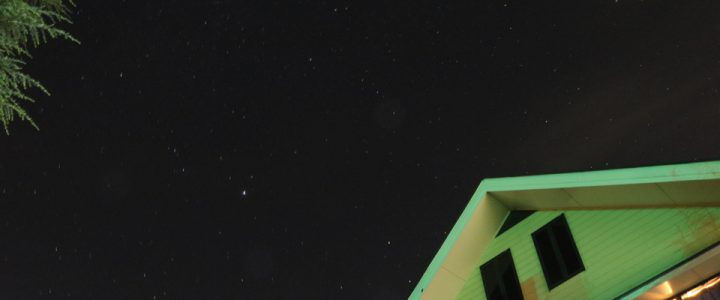 【館内情報】星空の宿