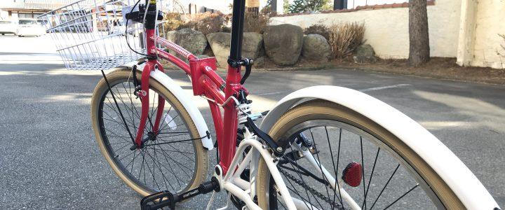 【NEWS】新設備:レンタサイクル